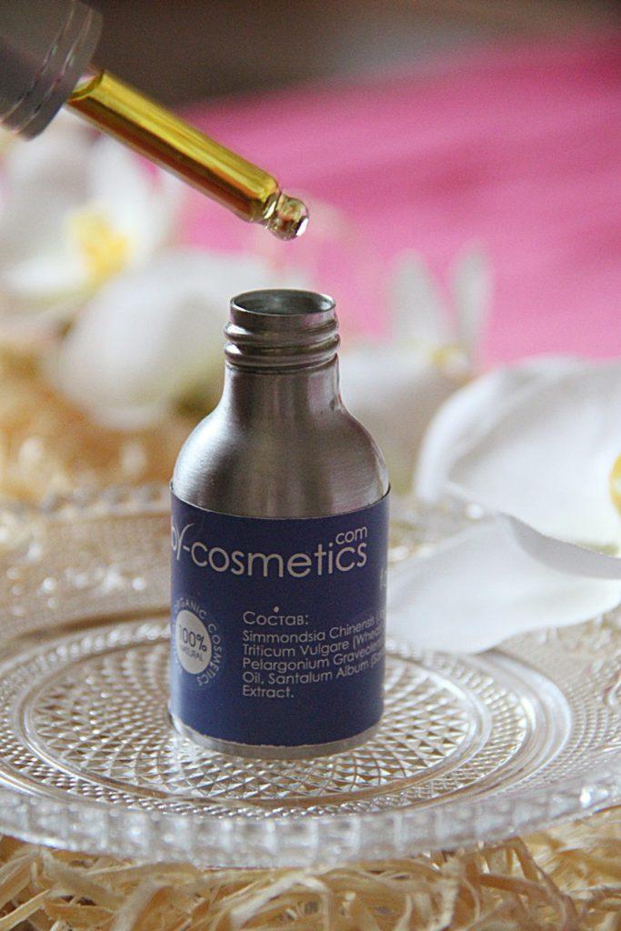 Гидрат для жирной кожи by-cosmetics