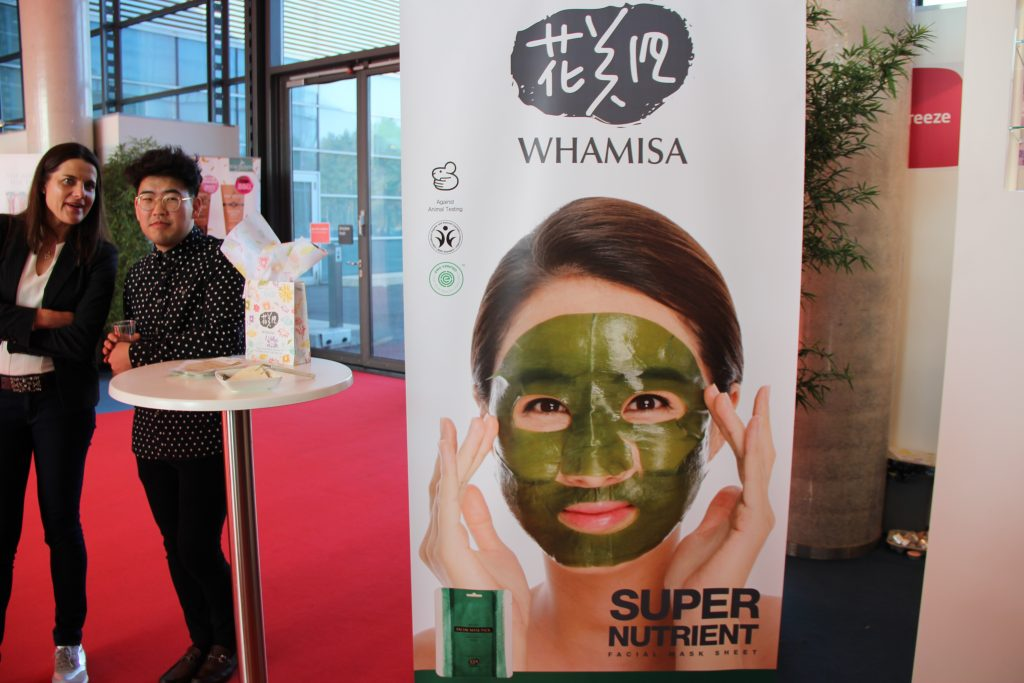Whamisa sheet маска с водорослями